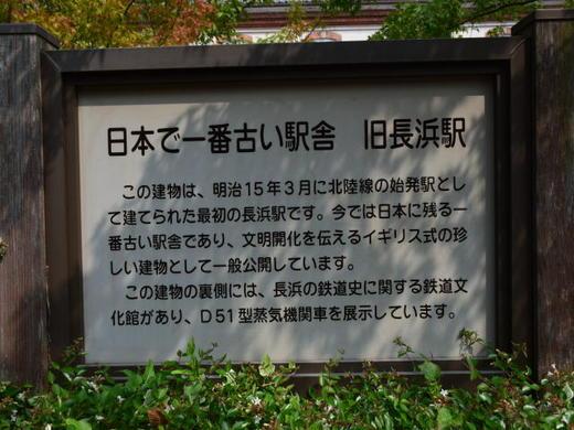 DSC_0151.JPG