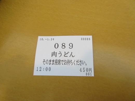 154.JPG